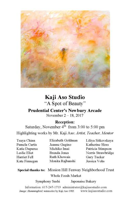 Kaji Aso November exhibit